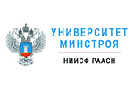 RU_Ministry of Construction RU Federation logo
