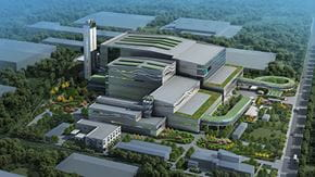 Nantong Thermoelectric Waste Incineration